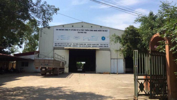 Nhà máy Phú Thọ